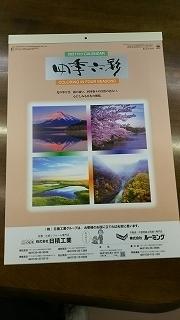 Photo_20-11-13-18-03-53.715.jpg